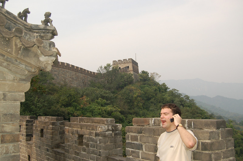 I'M ON THE GREAT WALL!!!
