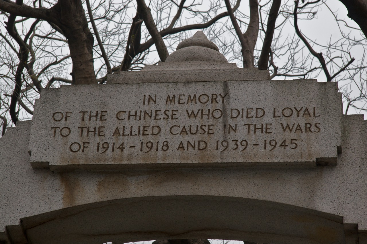 War memorial • This memorial forms the main entrance at the south of the Hong Kong Botanical and Zoological Gardens.