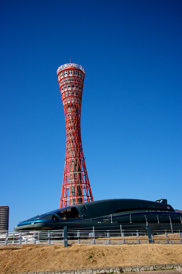 Kobe Port Tower • The rather uninspiring Kobe Port Tower offered the opportunity to look out over the city from its top three floors.