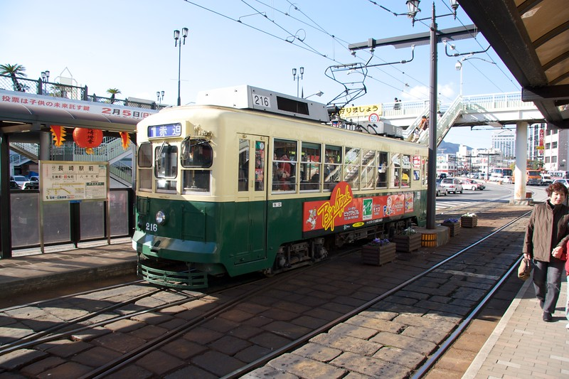 Nagasaki tram • One of the green-n-cream trams in Nagasaki.