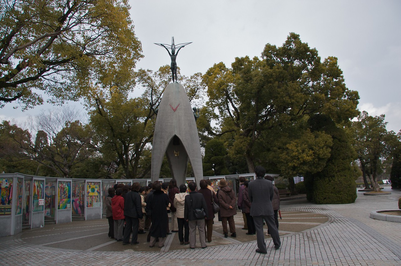 Children's Peace Monument, Hiroshima • One of the monuments in the Peace Park in Hiroshima.