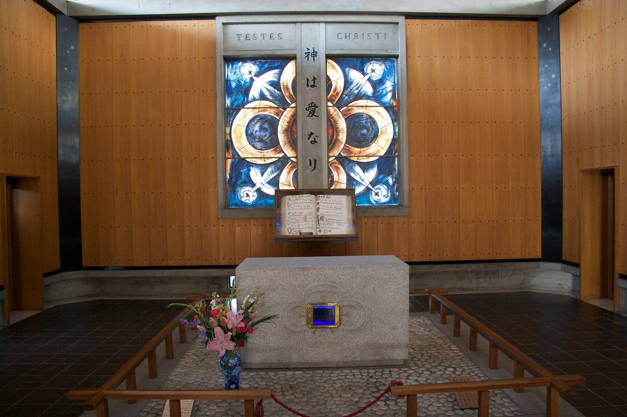 Oratory devoted to the 26 Martyrs of Japan (St Paul Miki & Companions) • This oratory is inside the building of the 26 Martyrs' Museum.