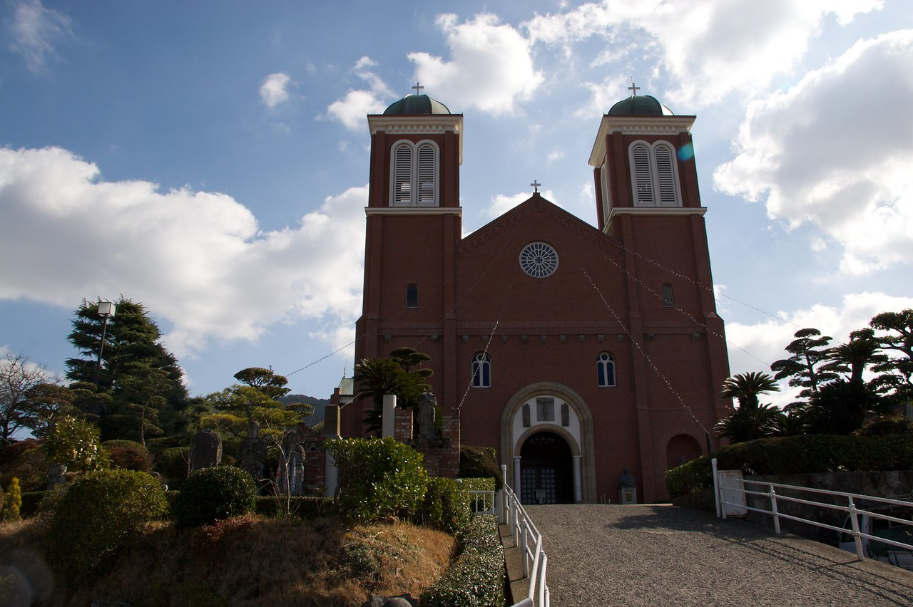 Urakami Cathedral • Urakami cathedral in Nagasaki.