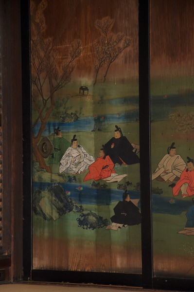 Imperial garden-parties • The second garden we were shown at the Imperial Palace in Kyoto was apparently regularly used by the Emperors to throw garden parties.   This painting, in a room facing onto the garden, depicts such a party in full swing.