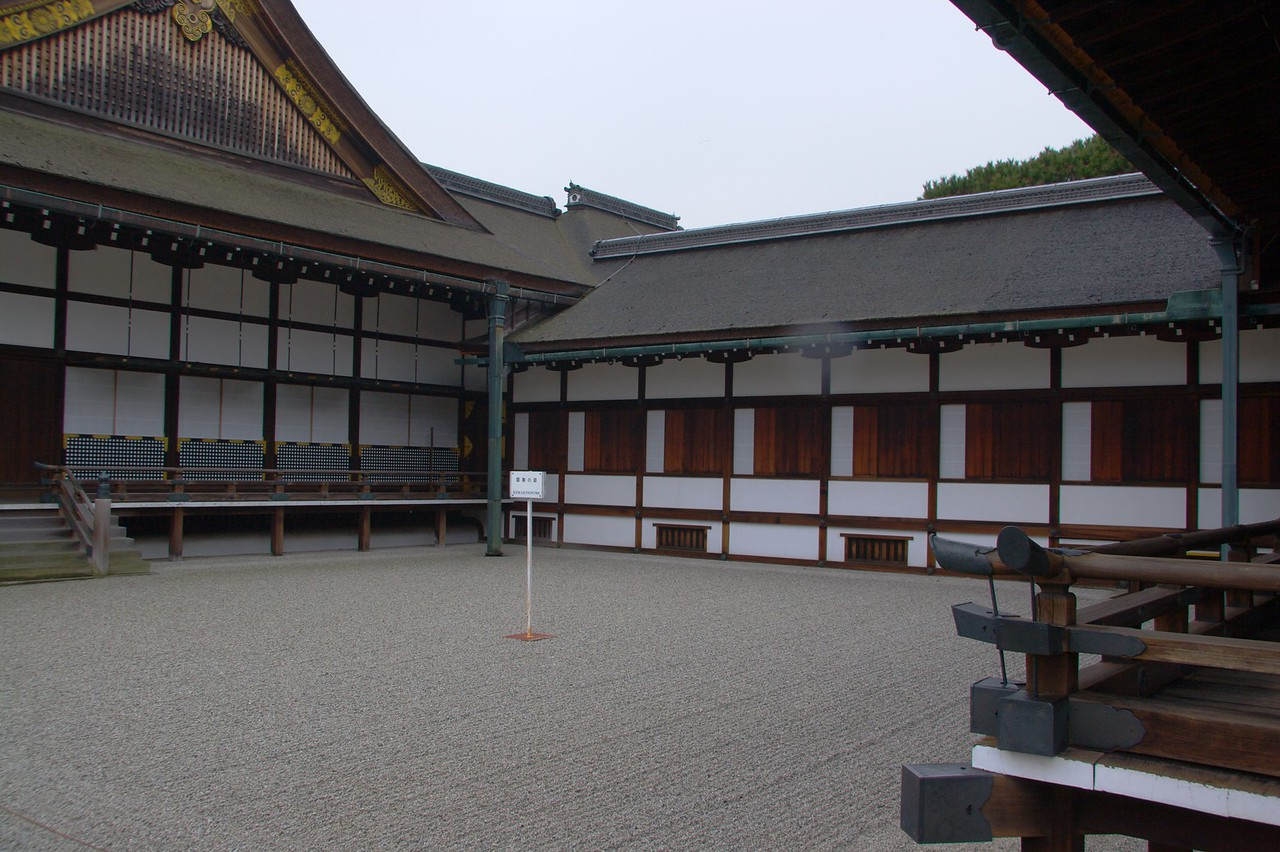 Imperial zen garden • A zen garden enclosed in a courtyard at the Imperial Palace in Kyoto.