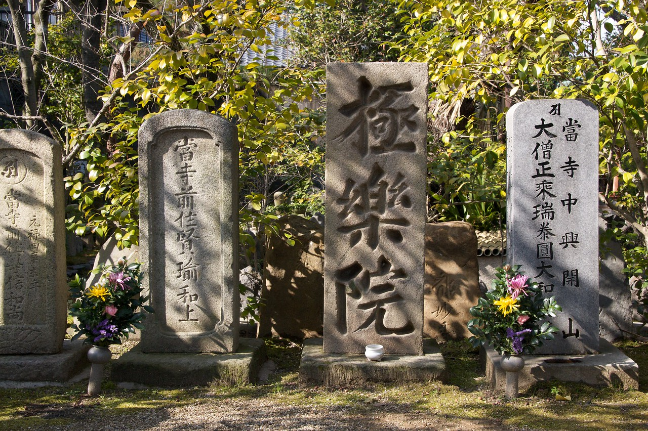 Tombstones (?) at Gangoji Temple • Carved stones outside Gangoji Temple in Nara.