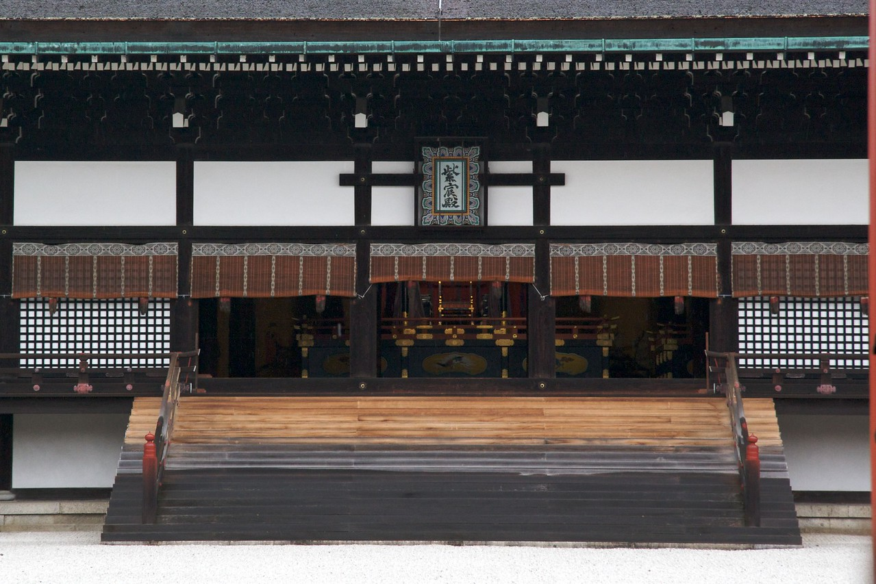 The Imperial Palace, Kyoto • The entrance to the 'main' hall of the Imperial Palace. We weren't even allowed to go into the courtyard in front of the hall. The Chinese consider nine to be a 'lucky' number—there are eighteen steps leading up to the hall to provide a double dosage of luck!