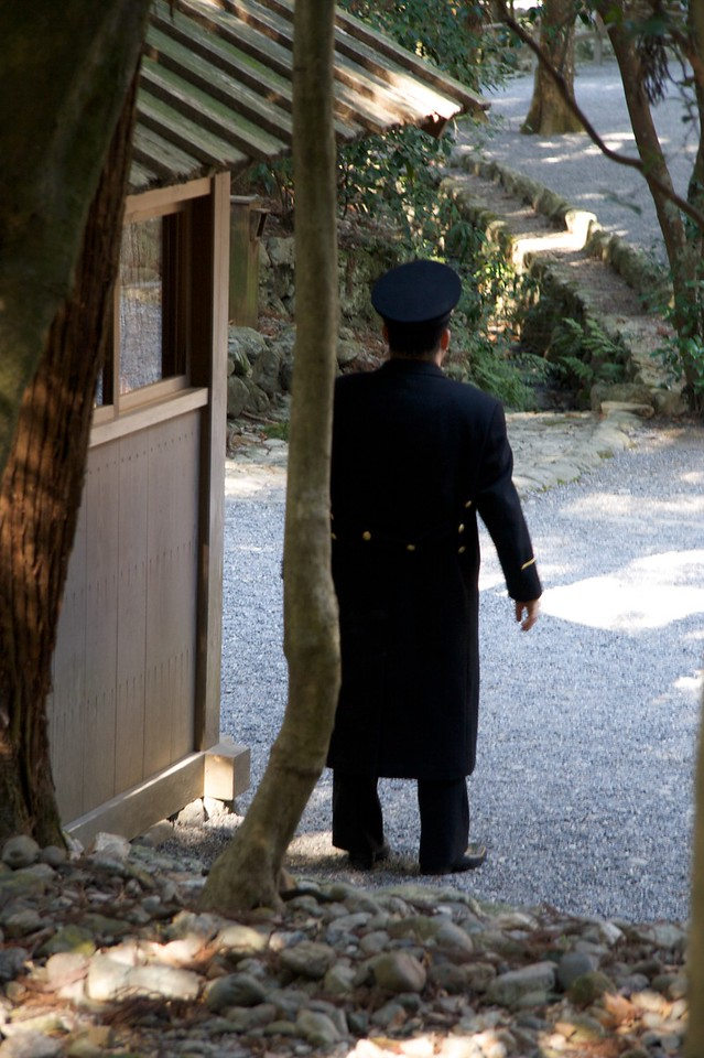 Shrine guard at the Geku • One of the guards seen at both the Geku