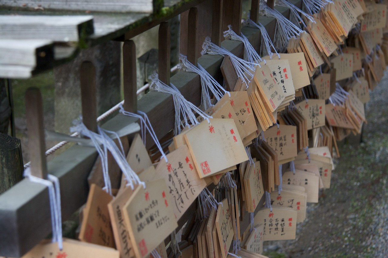 Invocations • Invocations to the gods outside Kasuga Taisha.