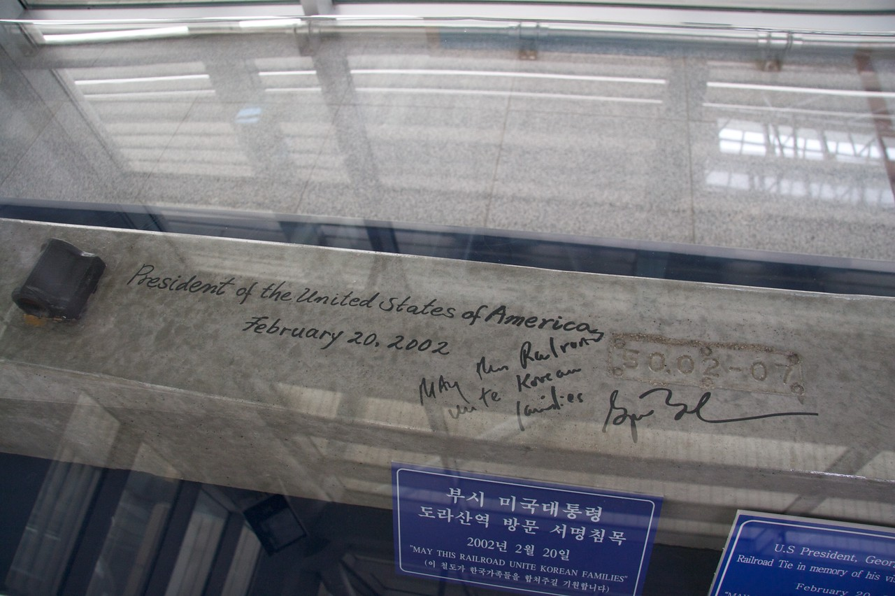 Presidential sleeper • A concrete sleeper inscribed by Mr Bush, the current President of the United States of America. He was present at the grand opening of Dorasan railway station in 2002, although the station remains largely unused to this day.