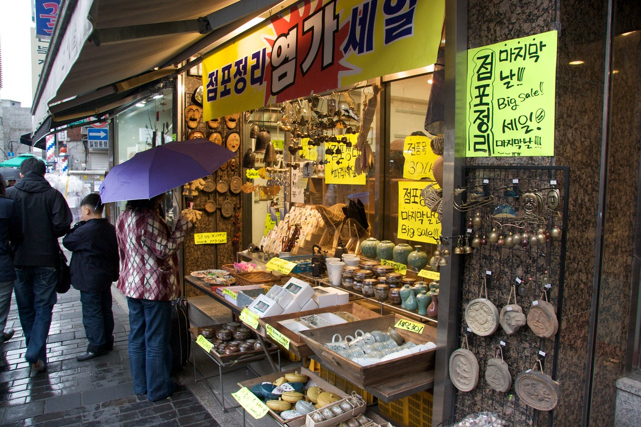 Insadong • A shop in Insadong, an area of Seoul, selling traditional ceramics and pottery.