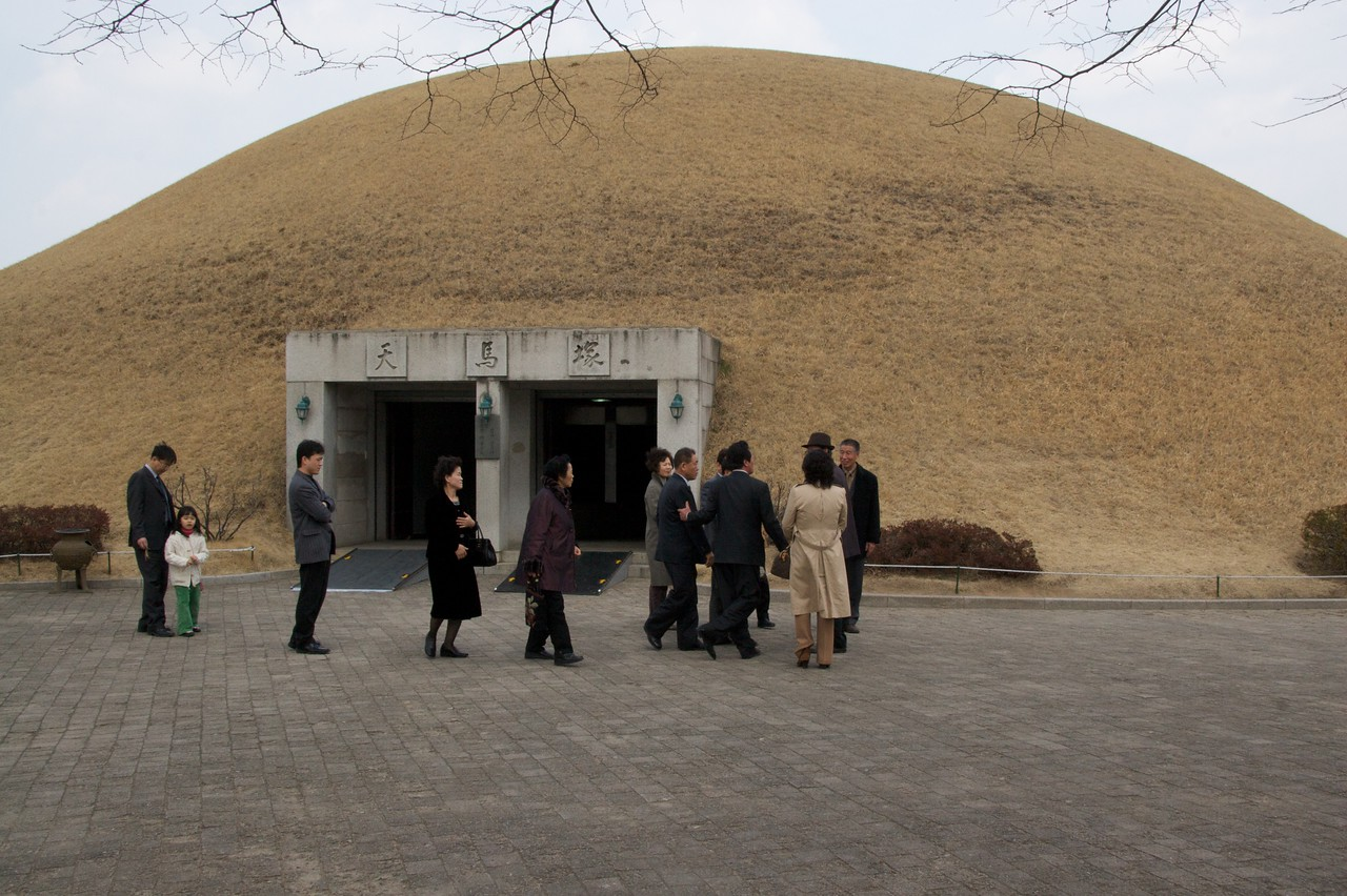 Tumulus • The largest Tumulus in Tumuli Park in Gyeongjeon.