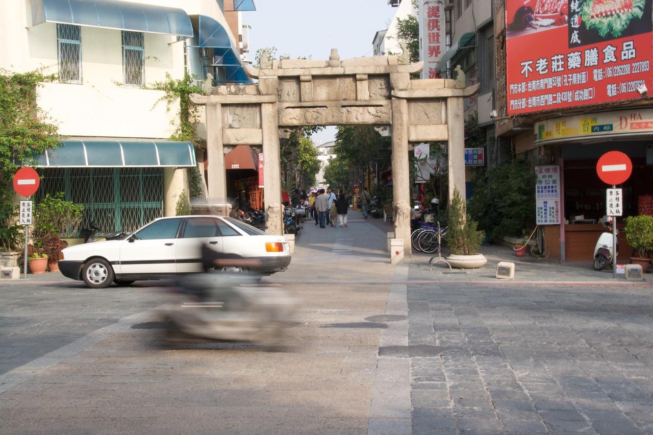 Tainan cobbled street