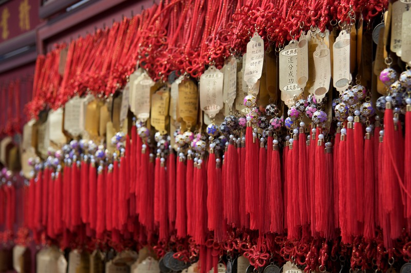 Beads • At the Official God of War Temple, Tainan.