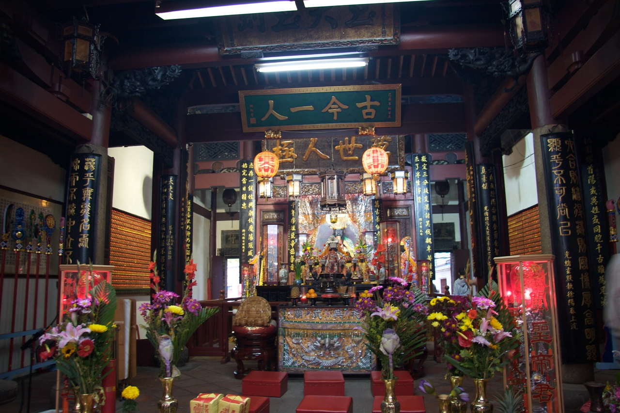 Inside the Official God of War Temple • The Official God of War Temple, Tainan.