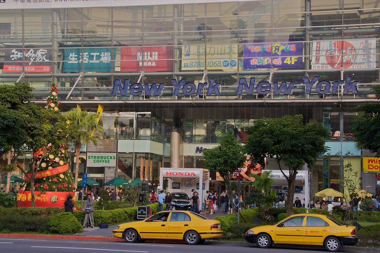 New York, New York • I found the concept of this shopping centre in Xinyi (it predates Taipei 101) somewhat amusing. Note the large-ish Christmas tree still proudly on display on the left-hand side.