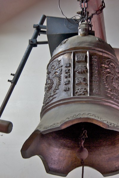 The city god's bell • At the Temple of the city god, Tainan.