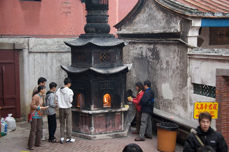 At the furnace • At the Official God of War Temple, Tainan.