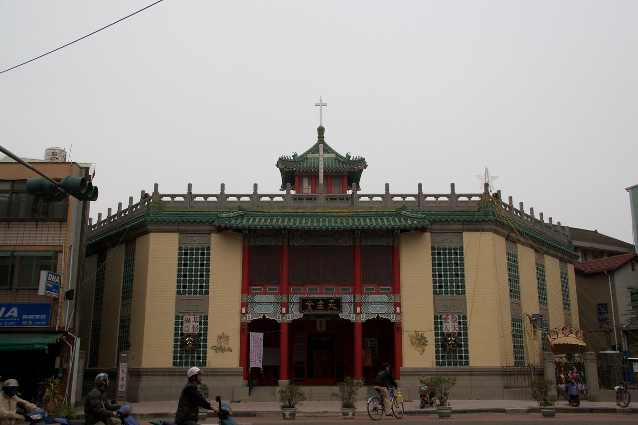 Our Lady Queen of China Cathedral, Tainan