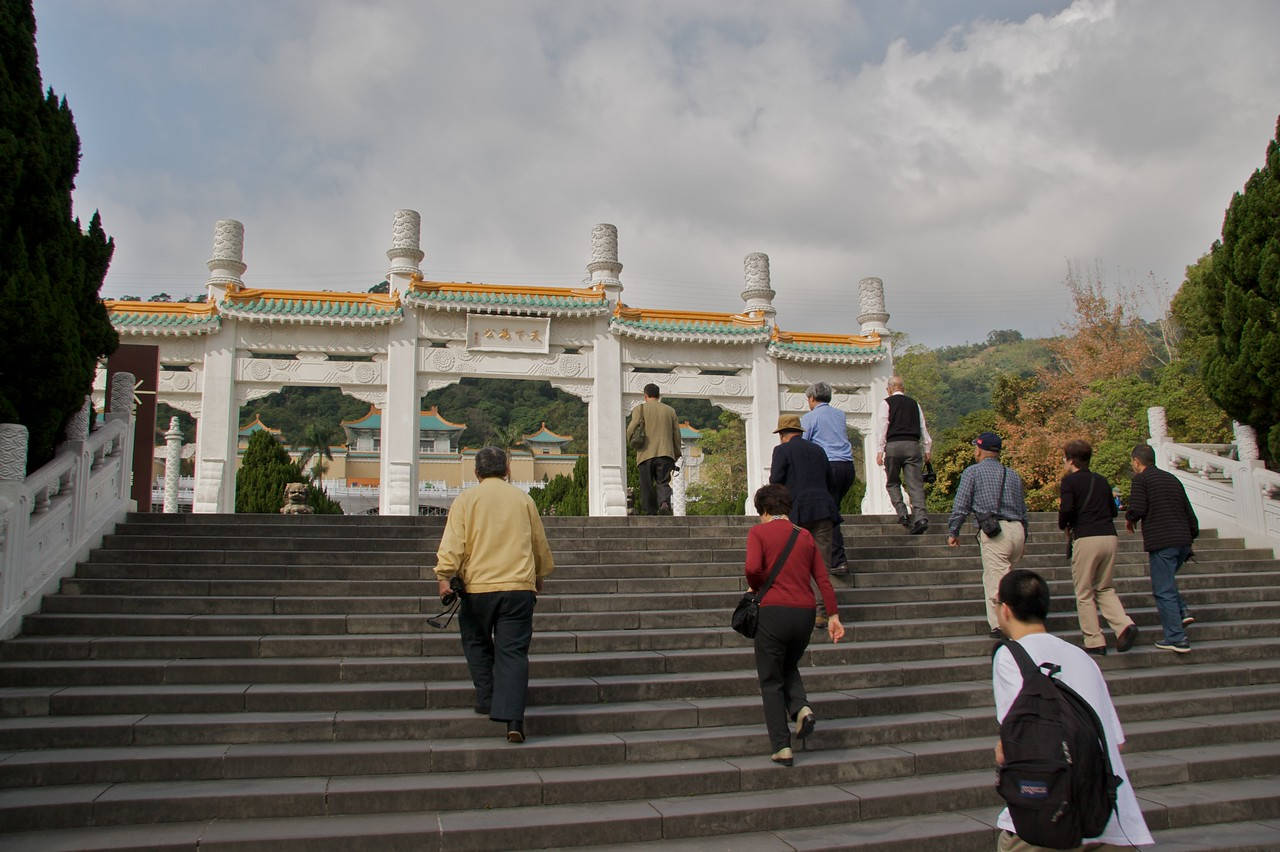Walking up to the National Palace Museum