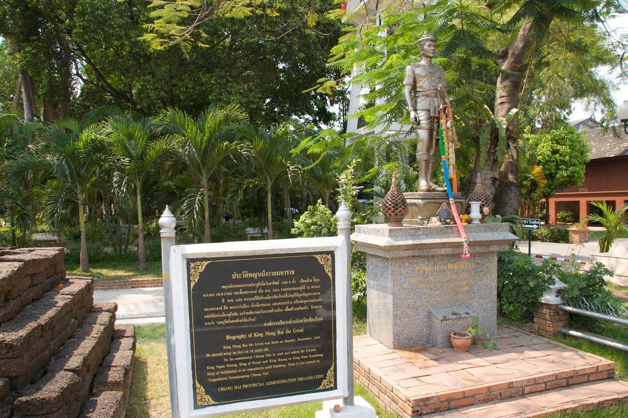 King Meng Rai the Great • A statue of King Meng Rai the Great (1239–1311) in the grounds of Wat Phra Singh in Chiang Mai.