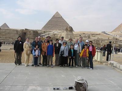 Princeton at the Pyramids - Amy Garawitz