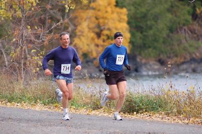 Green Mountain Island Marathon