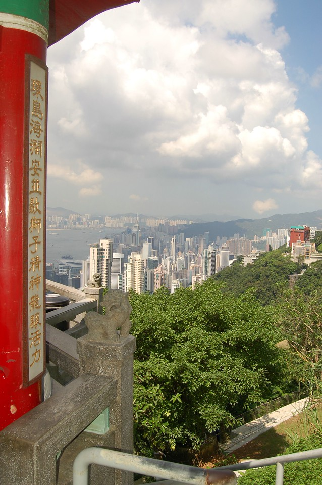 Chinese pillar at the Peak
