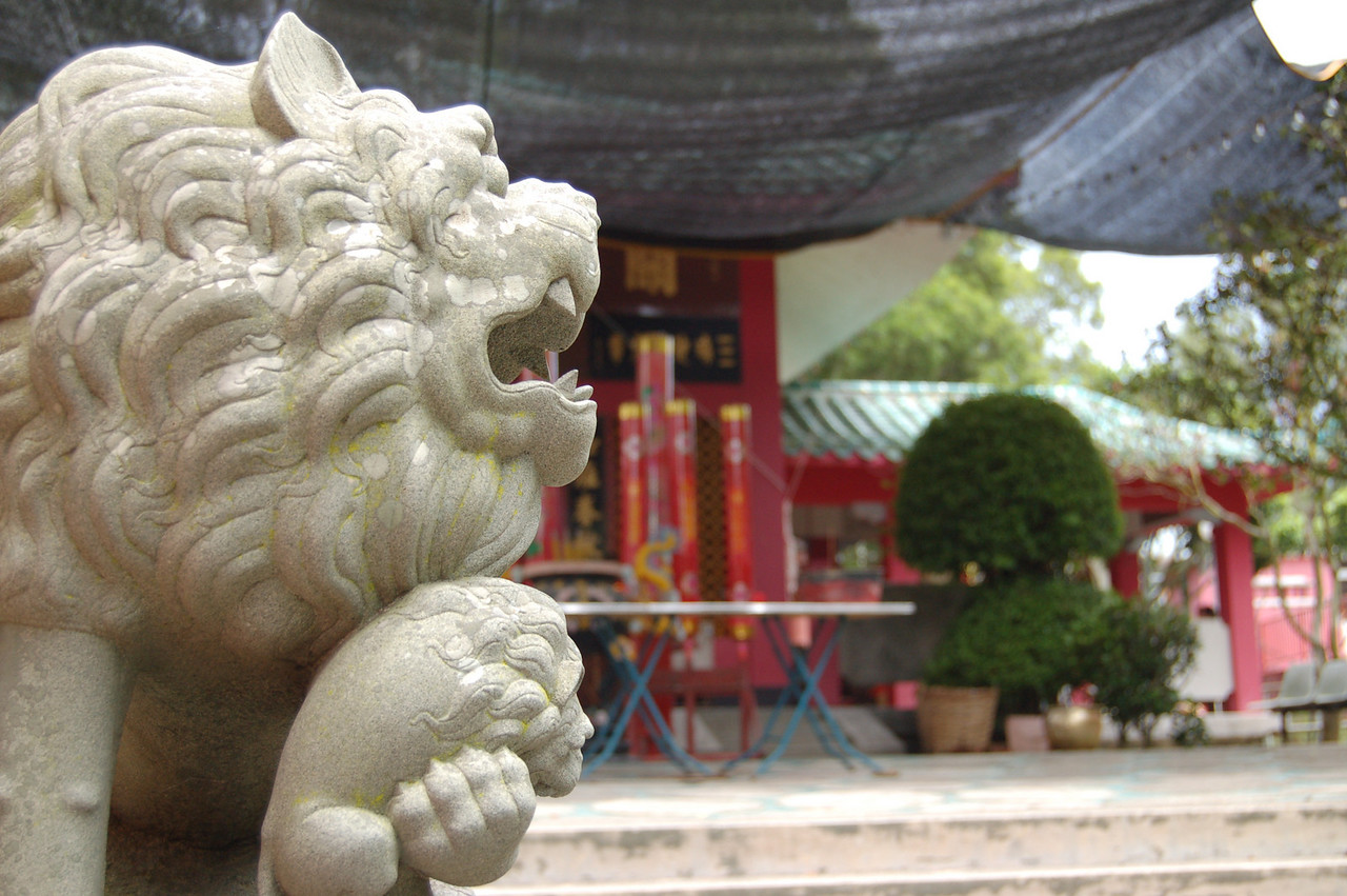 Lion at the temple on Cheung Chau