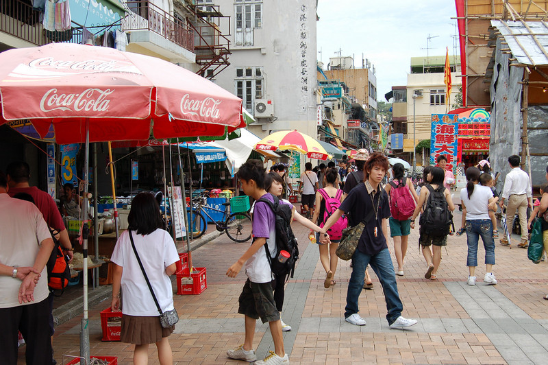 Cheung Chau promenade