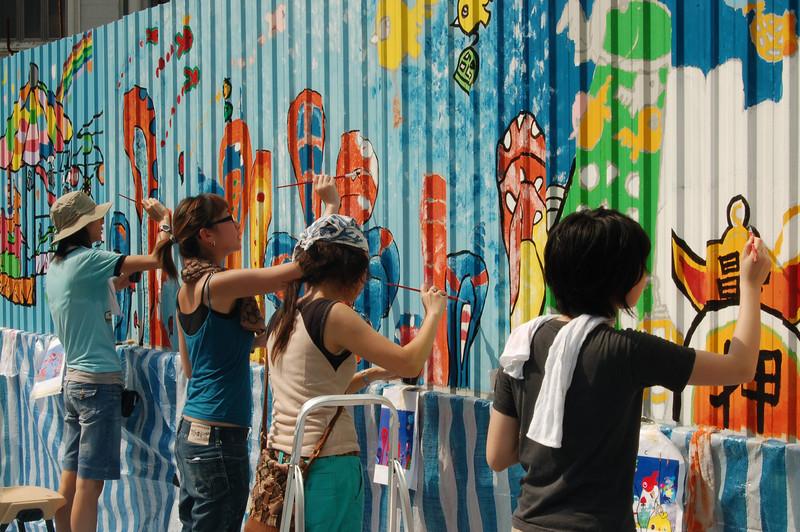 Mural painters