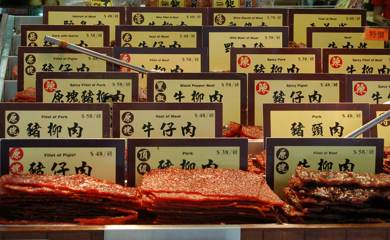Meat for sale in Macau