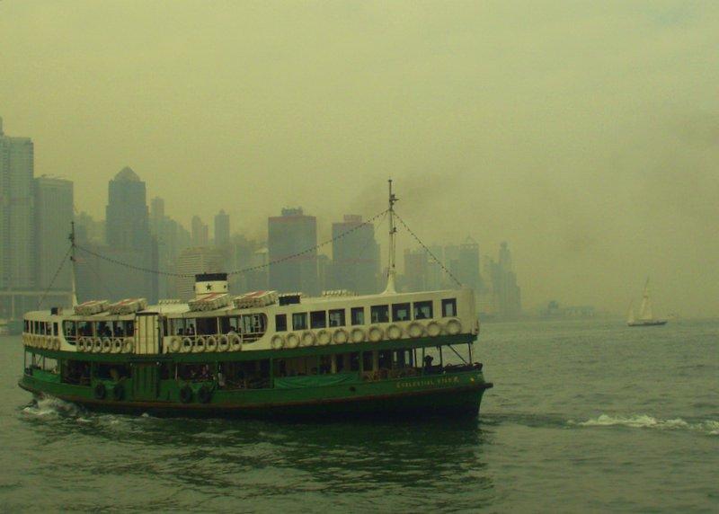 star ferry 2