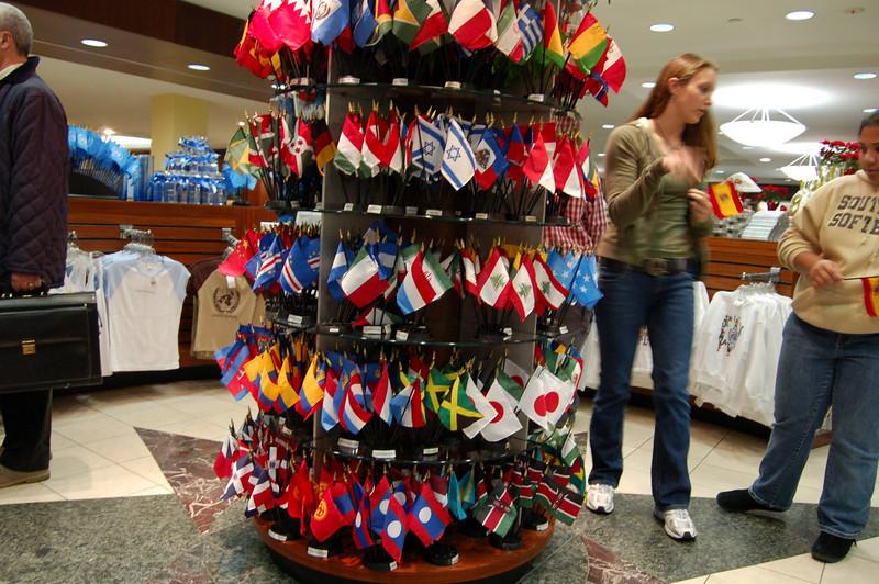 UN gift shop