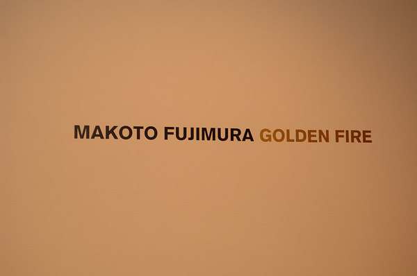 "SARA TECCHIA ROMA NEW YORK GALLERY Presents ""Golden Fire"" by Makoto Fujimura"
