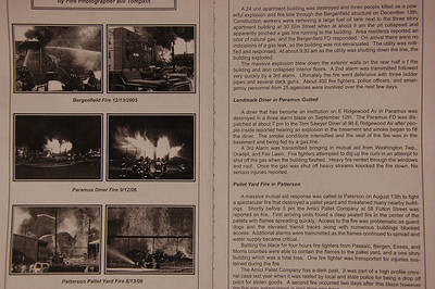 The Visiting Fireman - 2007
