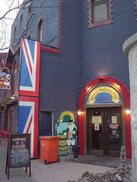british bulldog pub