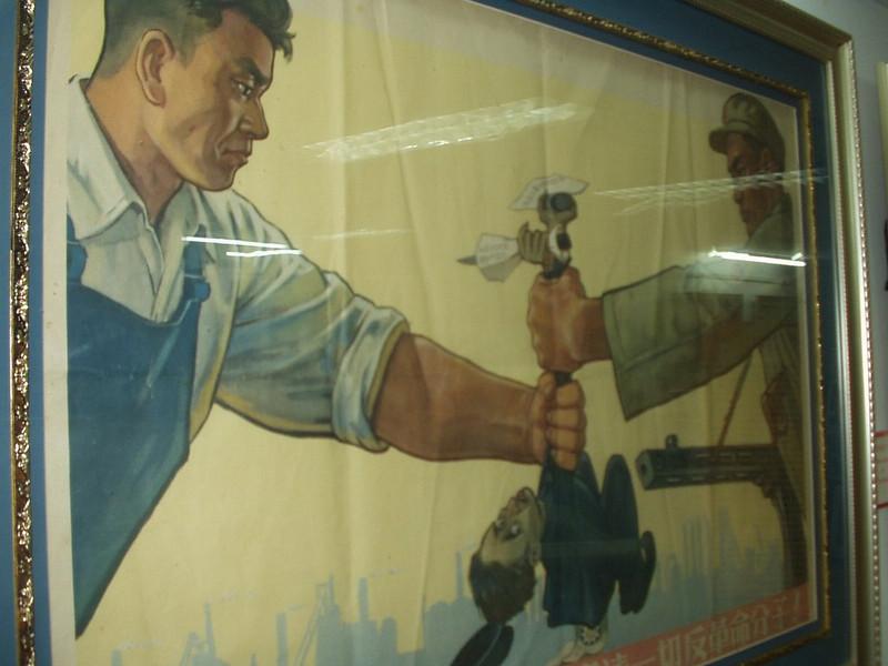 propaganda museum 3