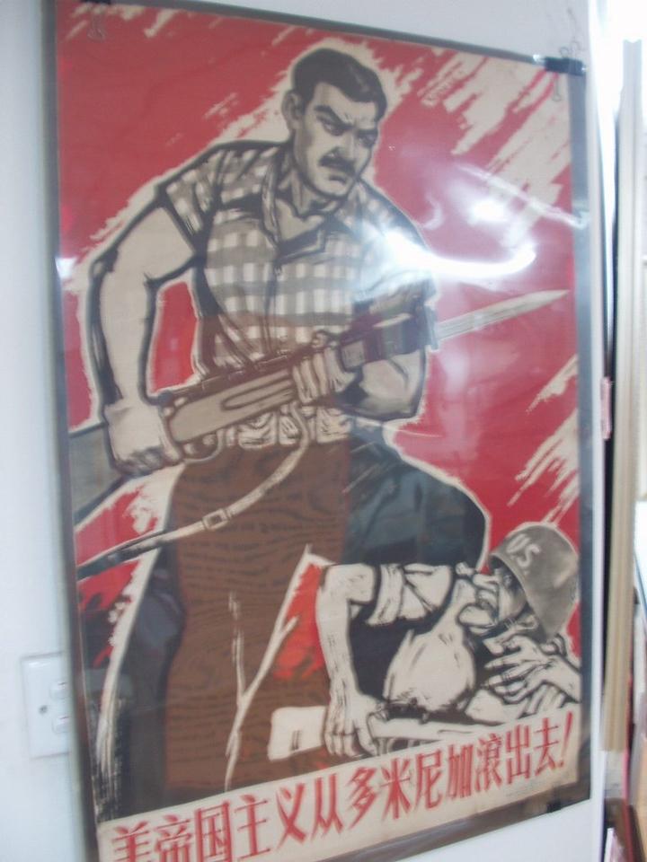 propaganda museum 2