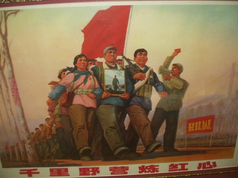 propaganda museum 1