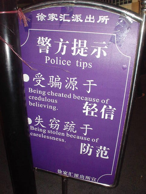 police tips