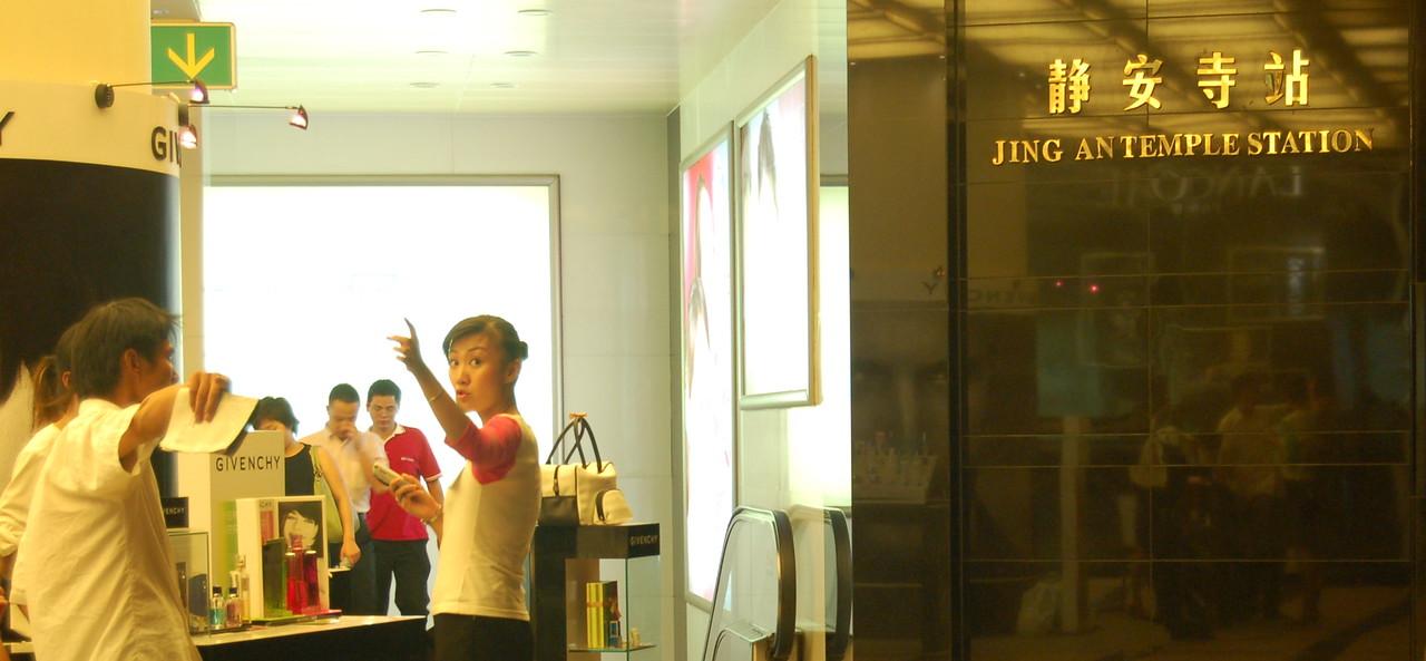 jingan mall