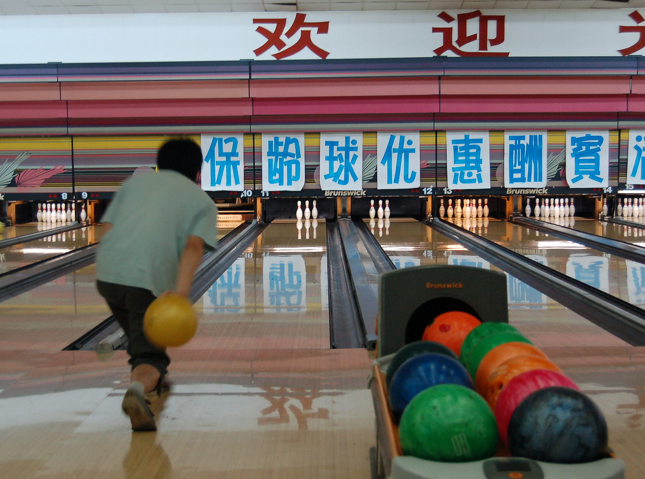 black bowling