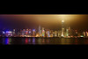 hong kong skyline at night 2