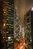hong kong hotel room view of bank of china