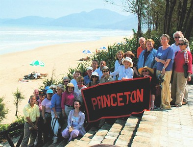 Group beach photo - Val Fitch