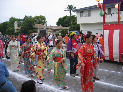 Check out the colorful kimonos.