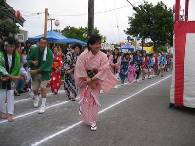 Kachi kachi dance.