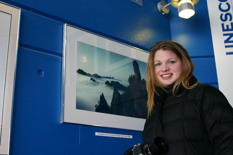 Kayla at Ice Gateway
