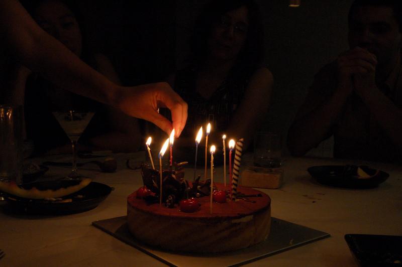 Cake no 5